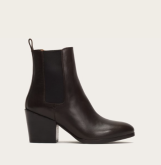 https://www.thefryecompany.com/womens/boots/booties-short-boots/casey-chelsea-d-79914